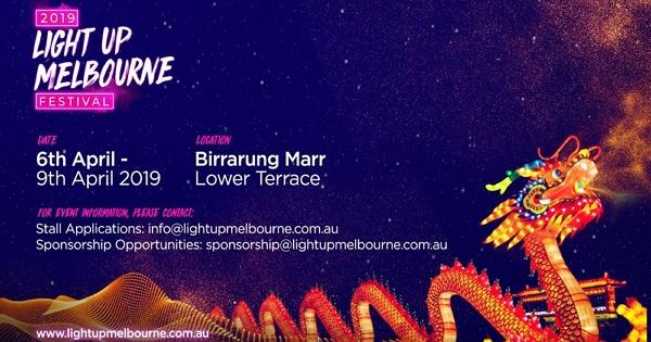 【墨爾本4月活動】墨爾本燈會節 Light Up Melbourne Festival